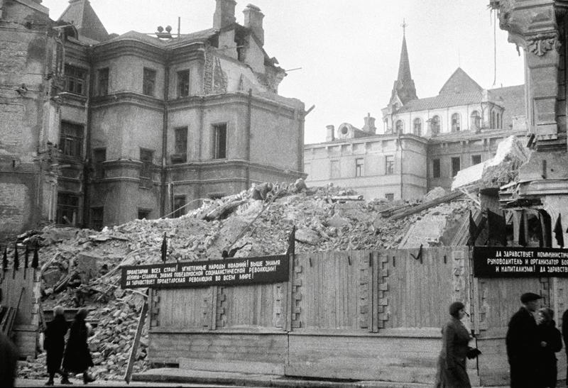 Moskau dreißiger Jahre