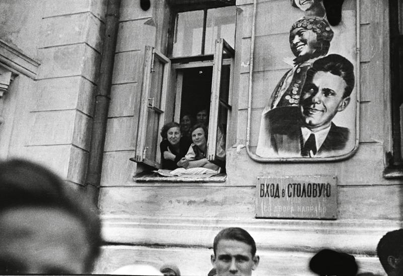 Moskau dreißger Jahre